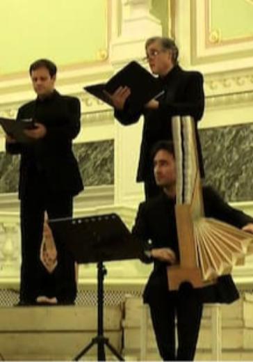 Неаполитанская готика. Ансамбль старинной музыки «Mala Punica» logo