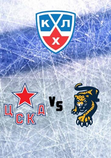 ЦСКА - Сочи logo