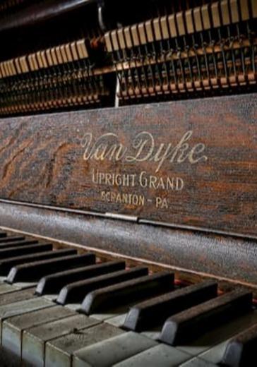 Брамс и Скрябин. Фортепианный вечер logo