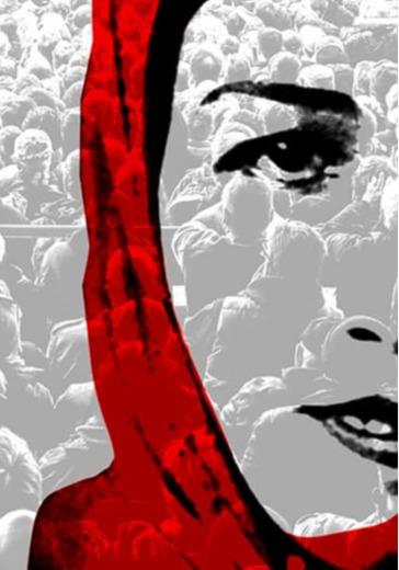 Русланова logo