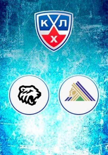 Плей-офф КХЛ. ХК Трактор - Салават Юлаев logo