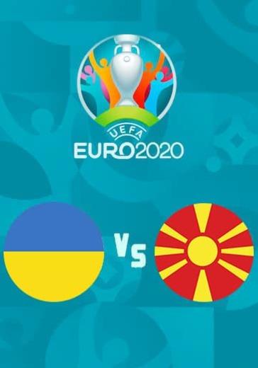Украина - Северная Македония, Евро 2020, группа C logo
