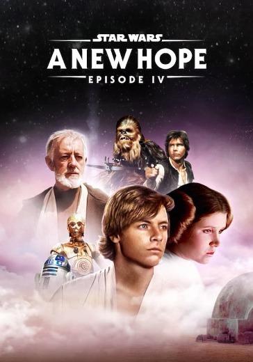 "Звёздные войны.  Эпизод IV: ""Новая надежда"" logo"