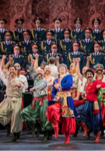 Академический ансамбль песни и пляски российской армии имени А. В. Александрова logo
