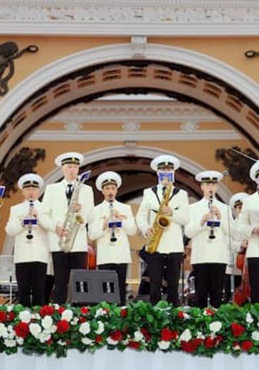 Адмиралтейский оркестр Ленинградской военно-морской базы logo