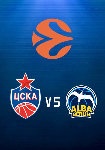 ЦСКА - Альба logo