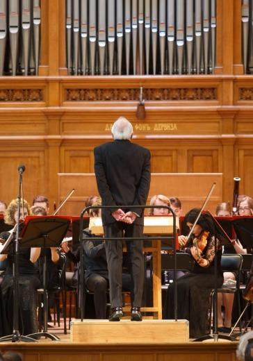 Симфонический оркестр Московской консерватории logo