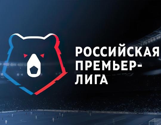 Динамо - Рубин.
