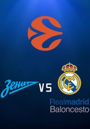 Зенит - Реал Мадрид logo