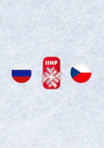 Чемпионат мира по хоккею 2021: Россия - Чехия logo