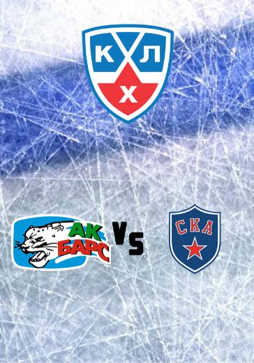 ХК Ак Барс - ХК СКА logo