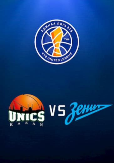 УНИКС - Зенит logo