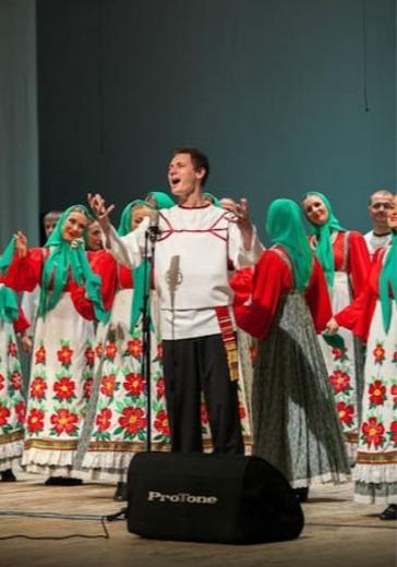 Государственный академический русский народный хор имени М. Е. Пятницкого. Праздничный концерт к 110-летию хора logo