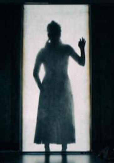 ЭТО. Вечер современной хореографии logo
