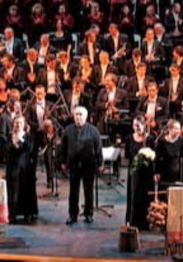 Государственная академическая симфоническая капелла России logo