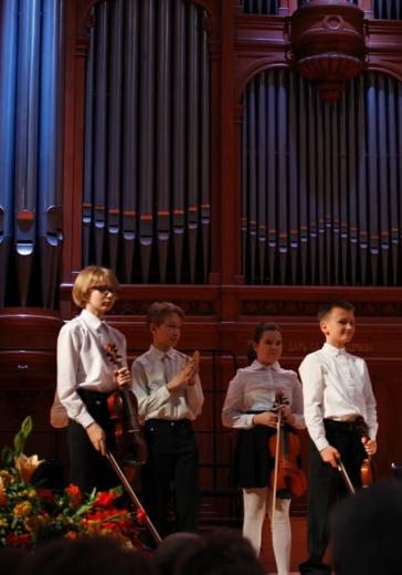 Детская музыкальная школа имени Ф. Шопена. Концерт учащихся logo