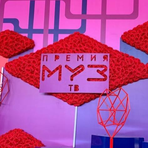 Премия МУЗ-ТВ 2019 впервые в Мегаспорте!