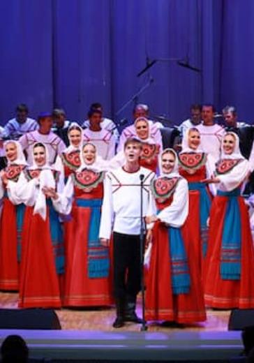 Русский народный хор имени М.Е. Пятницкого. Юбилейный концерт logo