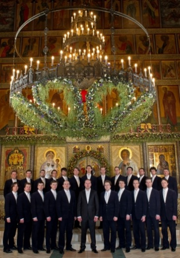 Хор Сретенского Монастыря. Концерт духовной музыки logo