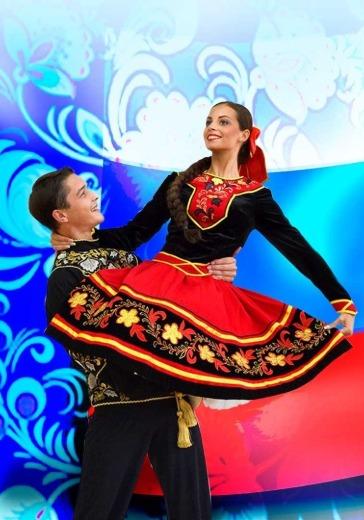 """Фестиваль """"Танцуй и пой, моя Россия!"""" logo"""