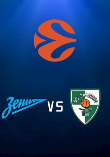 Зенит - Жальгирис logo