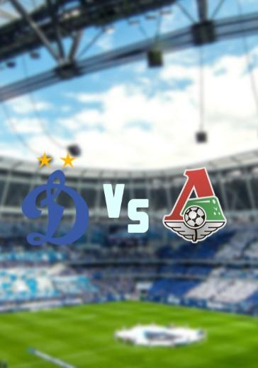Динамо - Локомотив logo