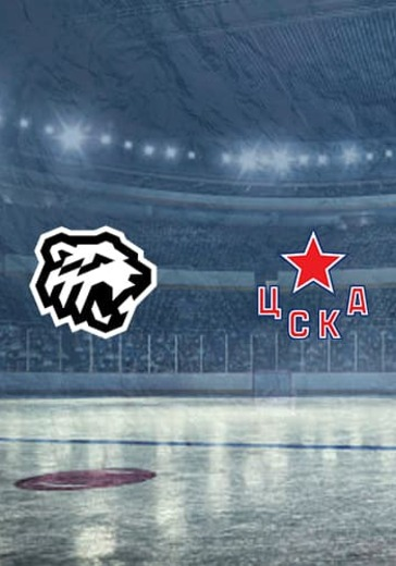 ХК Трактор - ХК ЦСКА logo