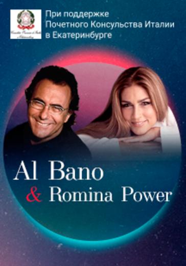Al Bano & Romina Power logo