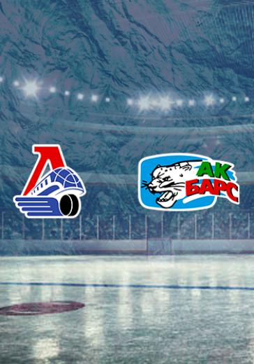 ХК Локомотив - ХК Ак Барс logo