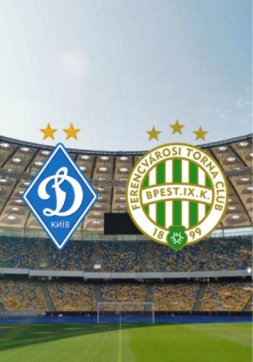 Динамо Киев - Ференцварош logo