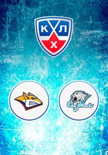 Плей-офф КХЛ. Металлург Мг - Барыс logo