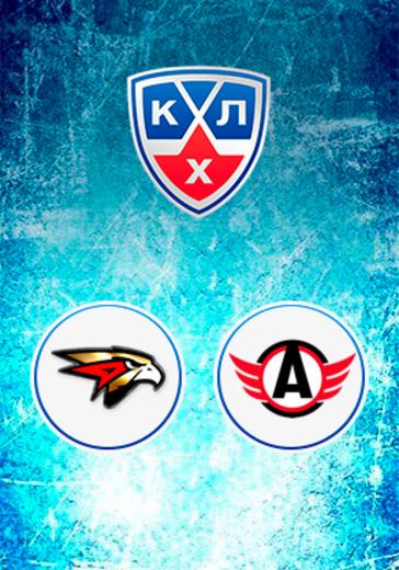 Плей-офф КХЛ. ХК Авангард - ХК Автомобилист logo