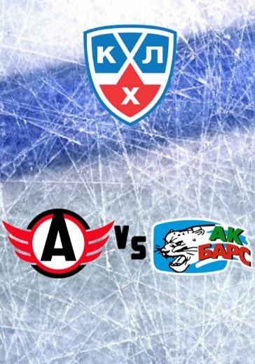 Автомобилист - Ак Барс  logo