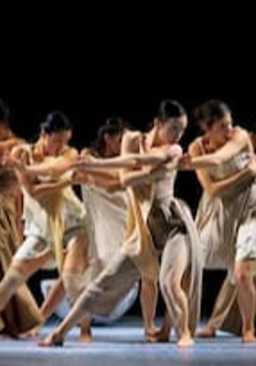 Айседора сейчас. Танец Фурий. Пять вальсов Брамса в манере Айседоры Дункан. Унда DanceInversion 2021 logo