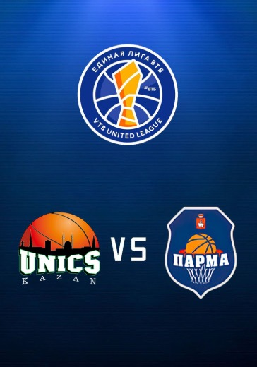 УНИКС - Парма logo