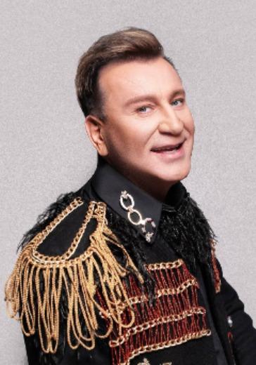 Сергей Пенкин. «Мой медиамир». 60 лет logo