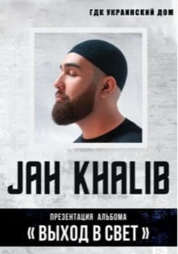 Jah Khalib logo