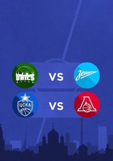 Суперкубок Единой лиги ВТБ. Полуфиналы logo