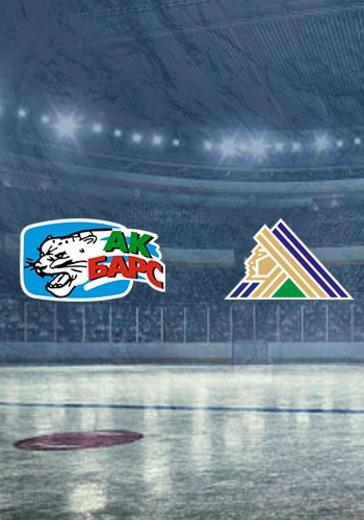 ХК Ак Барс - ХК Салават Юлаев logo