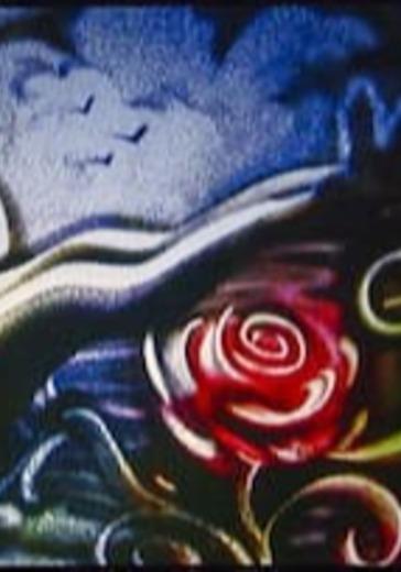 Аленький цветочек logo