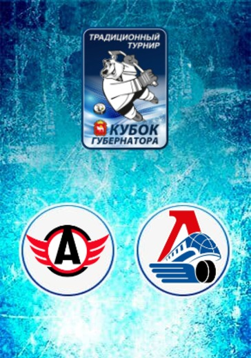 Автомобилист - Локомотив logo