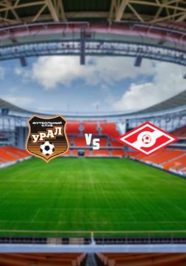 Урал - Спартак logo