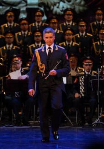 Академический ансамбль песни и пляски Российской Армии имени А.В. Александрова logo