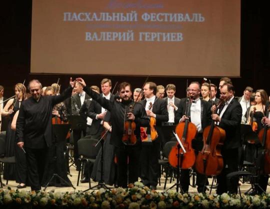Московский Пасхальный фестиваль. Закрытие