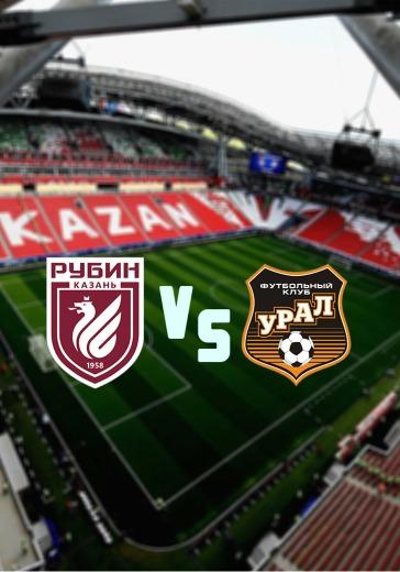 Рубин - Урал logo
