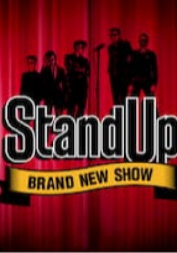 Stand Up. Новокузнецк logo
