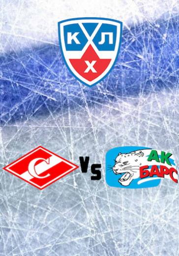Спартак - Ак Барс logo