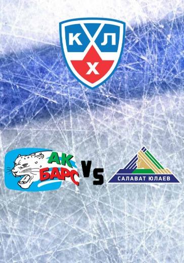 Ак Барс - Салават Юлаев logo