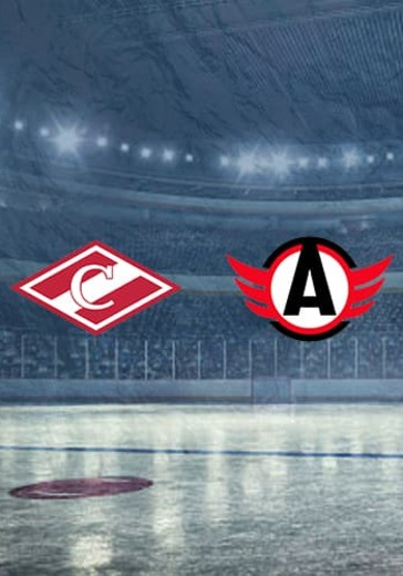 ХК Спартак - ХК Автомобилист logo