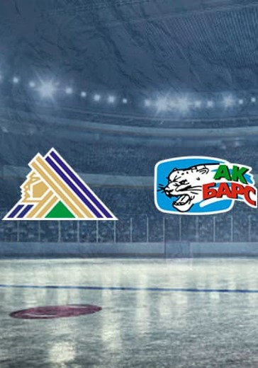 ХК Салават Юлаев - ХК Ак Барс logo